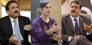 Former Prime Minister and Interior Minister of Pakistan Accused of Rape: Cynthia D. Ritchie.