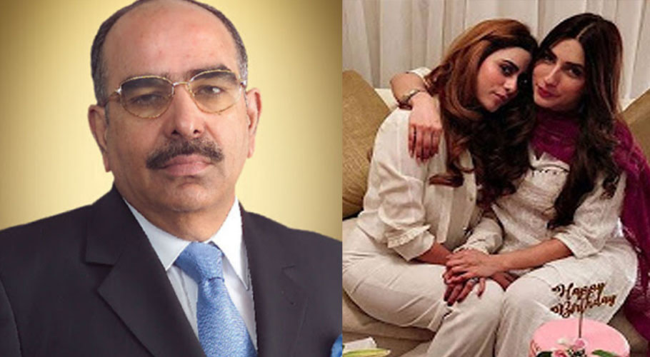 Pakistan's Business Tycoon, Malik Riaz, Sues Uzma Khan Worth Rs. 5 Billion For Defamation Over Recent Scandal Of His Daughter.